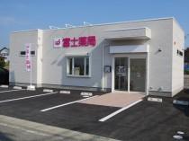 富士薬局 東前橋店
