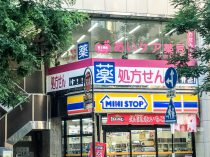 あいケア薬局 大宮駅前店